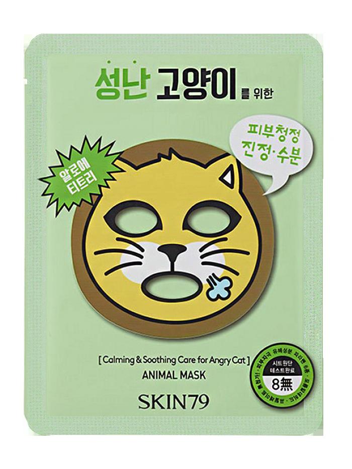 Skin79_Animal_Green_Mask__29334.1465247297.1280.1280