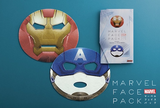Marvel Masks