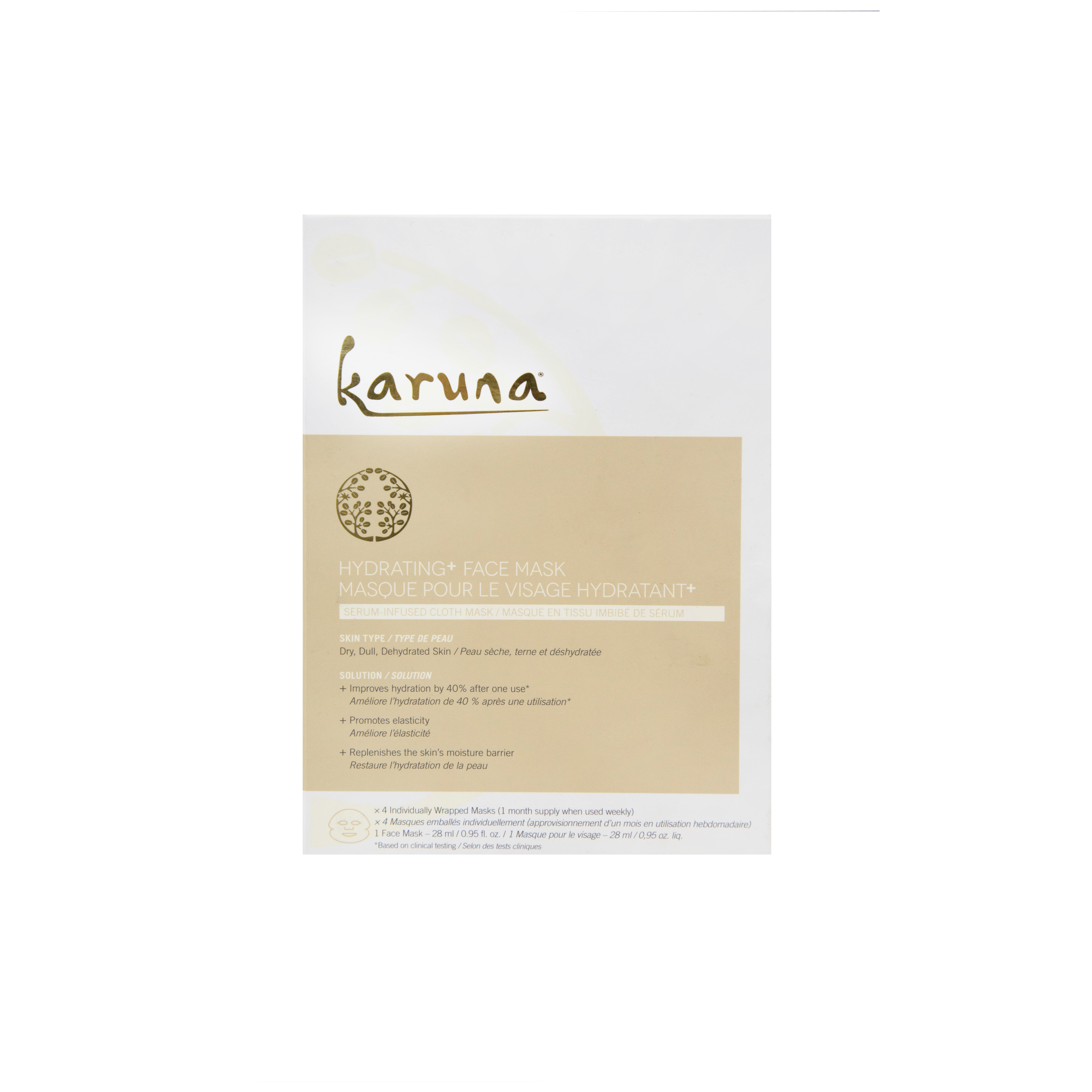 Karuna-Mask-Box