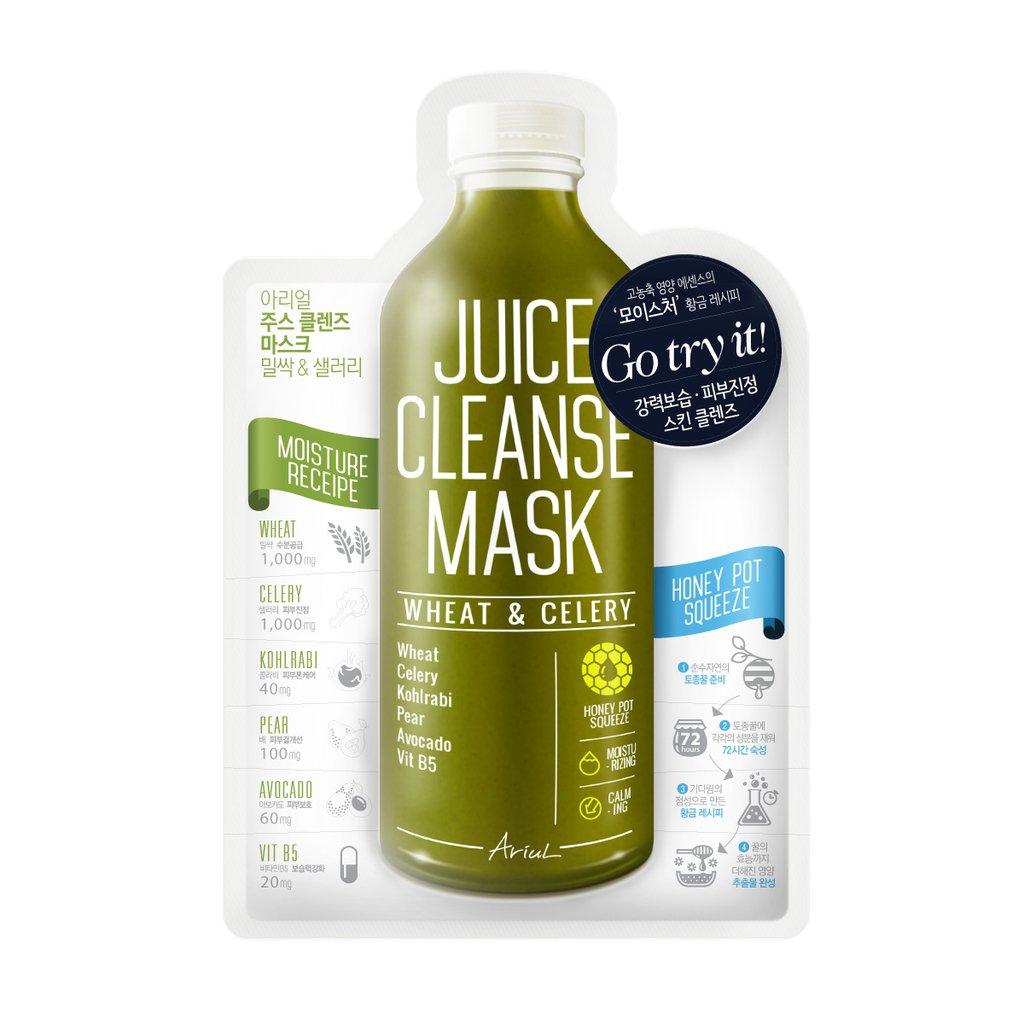 Ariul-Brilliant-Juice-Cleanse-Mask-Wheat-Celery
